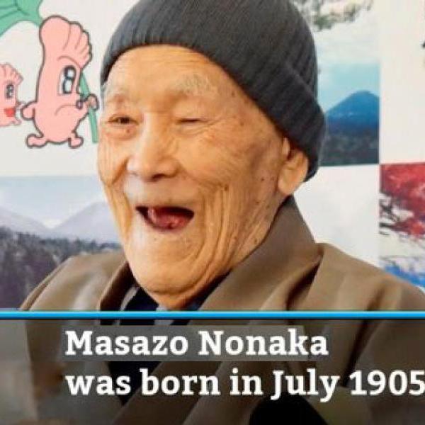 В Японии умер самый старый мужчина в мире. Ему было 113 лет